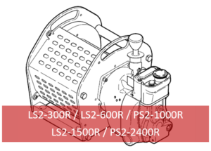 LS2–300R, LS2–600R and PS2–1000R